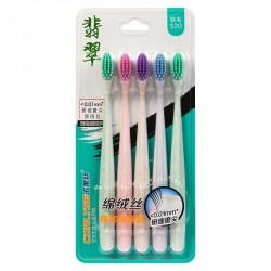 Набор зубных щеток Corlyse family NO.520 soft, 5 шт
